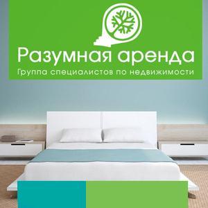 Аренда квартир и офисов Володарска
