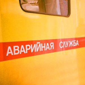 Аварийные службы Володарска