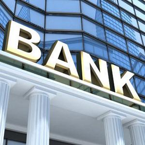 Банки Володарска