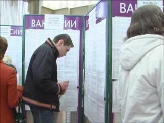 Центры занятости Володарска