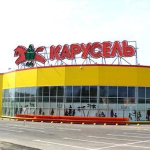 Гипермаркеты Володарска