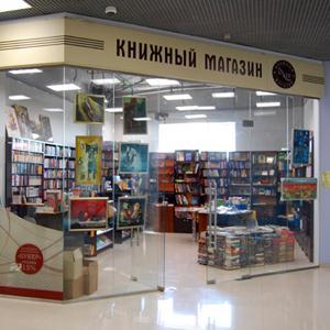 Книжные магазины Володарска