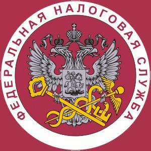 Налоговые инспекции, службы Володарска