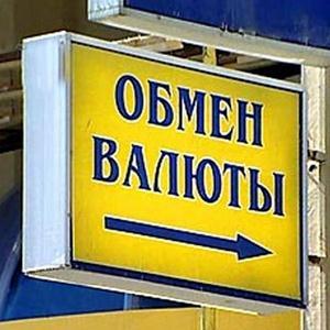 Обмен валют Володарска