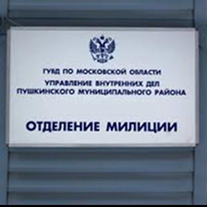 Отделения полиции Володарска