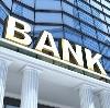 Банки в Володарске