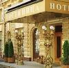 Гостиницы в Володарске