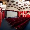 Кинотеатры в Володарске