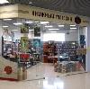 Книжные магазины в Володарске