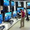 Магазины электроники в Володарске