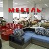 Магазины мебели в Володарске
