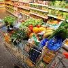 Магазины продуктов в Володарске
