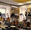 Музыкальные магазины в Володарске