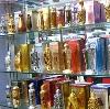 Парфюмерные магазины в Володарске