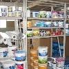 Строительные магазины в Володарске