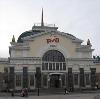 Железнодорожные вокзалы в Володарске