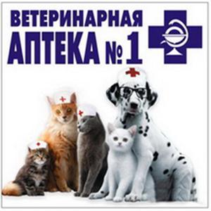 Ветеринарные аптеки Володарска